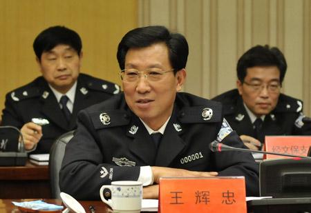 浙江世博安保总指挥、公安厅厅长王辉忠