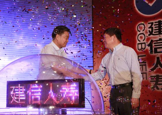 2013年保险公司排名_建信人寿揭牌三年 展露建行子公司特色_新浪网