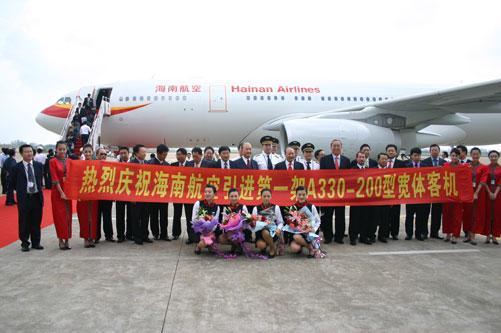 2007年海南航空引进第一架空客a330-200飞机
