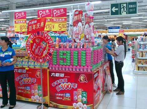 堆头创意陈列图片超市堆头陈列图片超市创意堆头 ...